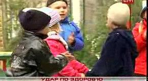 Как радиация повлияла на здоровье украинцев