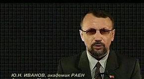 НАУКА И ЛЖЕНАУКА-2..flv