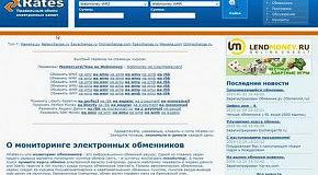 Мониторинг обменных пунктов - XRates.ru