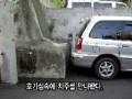 Супер парковка