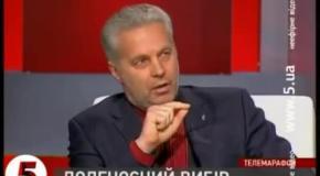 """Олександр Мирний у програмі """"Час. Підсумки дня"""""""