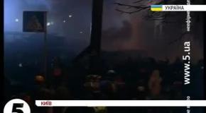 Евромайдан и улица Грушевского - события в ночь на 21 января