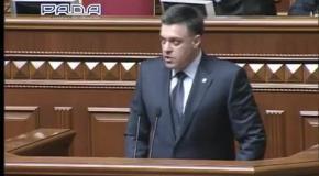 Олег Тягнибок: «Треба забути про всі політичні амбіції, аби не допустити реваншу режиму»