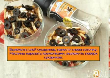 рецепты из курицы с овощами рецепты с фото