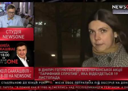Вгосударстве Украина могут снизить тарифы наводу