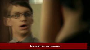 Научи Хорошему - Сериал ФилФак_ Агрессивная пошлость от ТНТ
