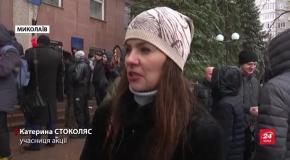 Через самогубство льотчика Волошина у Миколаєві вимагають відставки голови ОДА