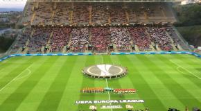 Брага – Шахтер: Муниципальный стадион
