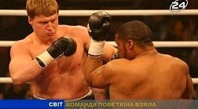 Новый соперник Владимира Кличко