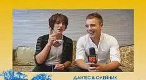 """"""" Крута Україна """", Дантес и Олейник"""