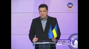 """Юрій Левченко у програмі """"Сьогодні. Про головне"""""""