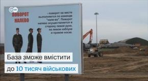 Россия строит новую военную базу на границе с Украиной