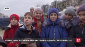 Як у Києві охоронятимуть місця масових гулянь