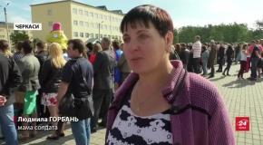 """""""Ми – обличчя нашої країни"""":  200 строковиків-прикордонників присягли на вірність Україні"""