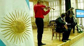 Танго Астора Пьяццоллы исполнили молодые музыканты
