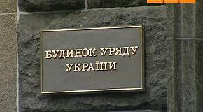 МВФ доволен новым налоговым кодексом Украины