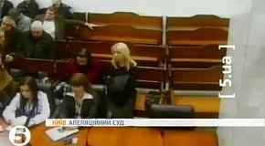 Луценко обозвал судей проститутками