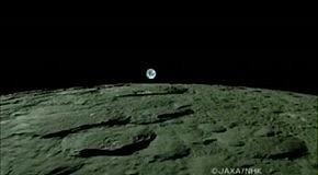 Земля, вид с космоса ;)
