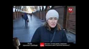 Вільний мікрофон: Для чого, на вашу думку, українцям влаштували цирк із допитом Януковича?