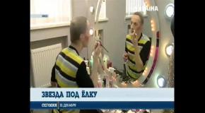 """Пародист Дмитрий Черников в программе """"Сегодня"""". Репортаж"""