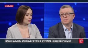 Експерт дав несподіваний прогноз щодо державних банків України