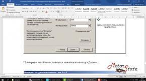 VAG ELSA Win Как установить программу и базы к ней
