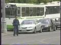 Драка кавказца с инспектором ДПС в центре Москвы