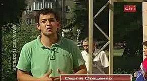 Помилкові боржники перед «Київенерго»