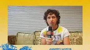 """ Крута Україна "",  Дмитрий Шуров"