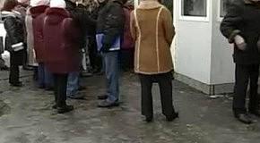 Грозит ли России безработица в 2012 году?