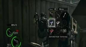 Прохождение Resident Evil 5 Co-op (чать 19)