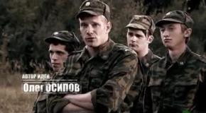 Солдаты. Снова в строю 17 сезон 7 серия