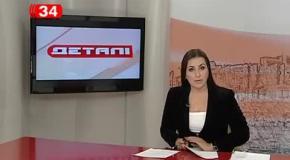 В Днепропетровске дети собрали деньги для раненых из АТО