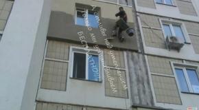 Утепление фасадов стен квартир в Киеве http://uteplenie.in.ua