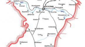 Карта Богуславский район, Киевская область, Украина