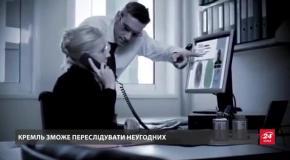 Які наслідки для України матиме обрання російського генерала Прокопчука головою Інтерполу