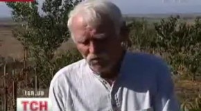 Росіянин в УПА