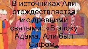 Все религии едины 5