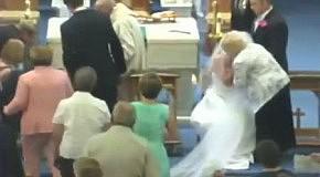 Случай на свадебной церемонии