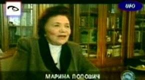 НЛО атакуют Украину!
