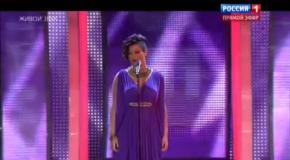 Новая Волна 2013: Саломе Катамадзе - Change my life - 3 день
