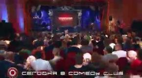 Новый Comedy Club (1.01.2014)