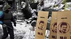Морозный Майдан: ФОТО протестов 29 января
