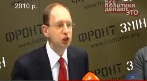 Яценюк: Тимошенко ничем не отличается от Януковича