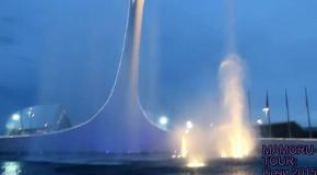 Фонтан в олимпийском парке Сочи- MAMORU TOUR