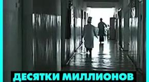 В Казахстане спасают Аральское море