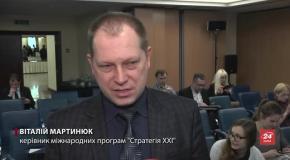 Макрон чи Ле Пен: на кого ставлять українські експерти