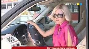 """""""Жизненные сенсации""""-Внимание! Звезда на дороге"""