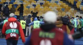 Дарака фанатов на матче Динамо - Генгам