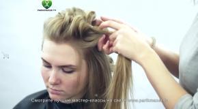 Как собрать причёску на резинках